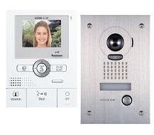 Aiphone Intercom Image